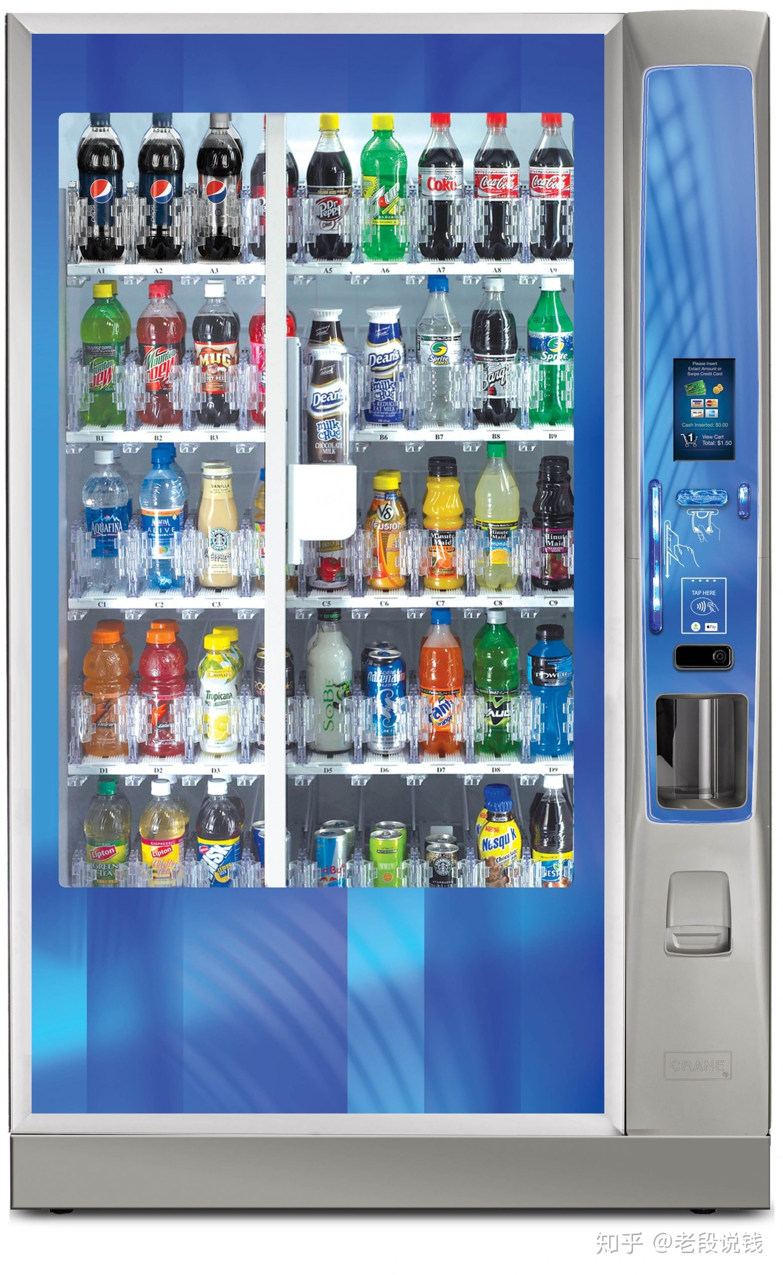老段说钱:饮料自动售卖机多少钱一台?附上最