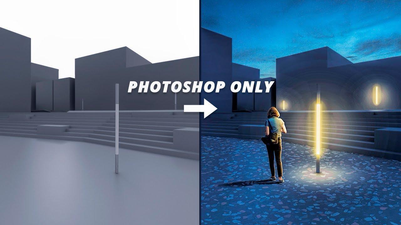 保姆级PS教程:建筑表现后期中的照明处理