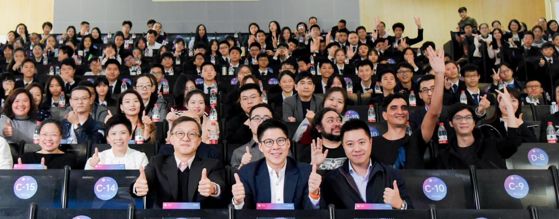 """广州南沙未来已来.知悦分享会 –""""海洋科技及保护""""演讲"""