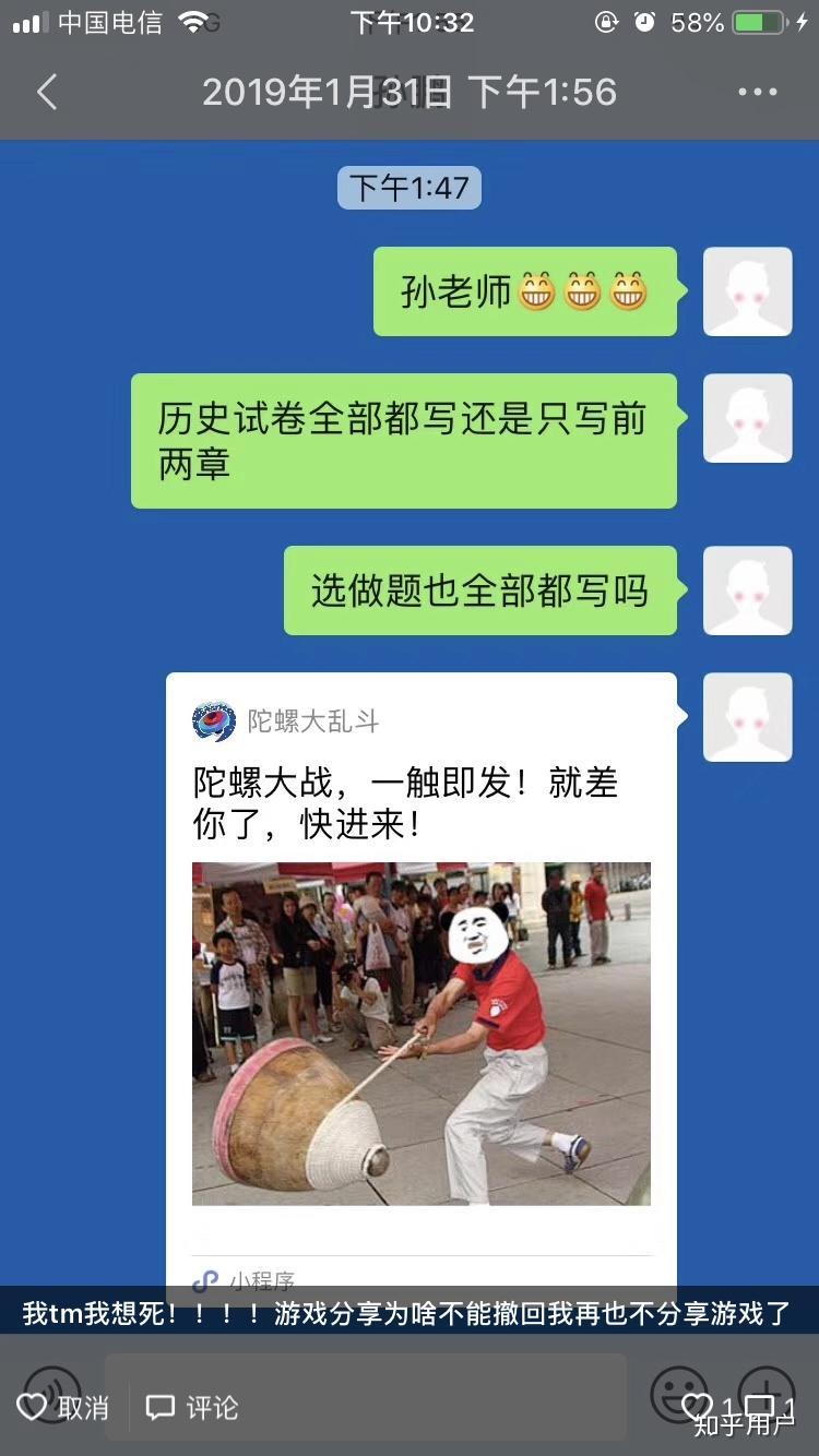 微乎教你如何打造吸引力强的朋友圈!_手机搜狐网