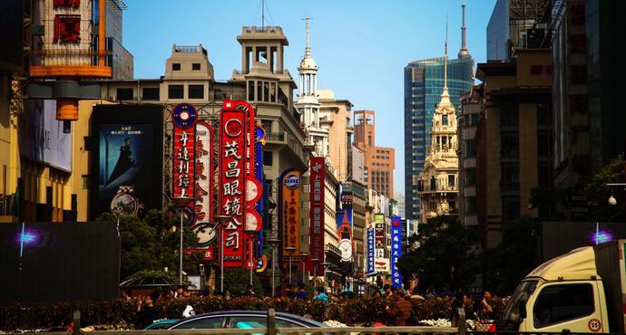 许立全_69个上海老字号品牌,你耳熟的有多少? - 知乎