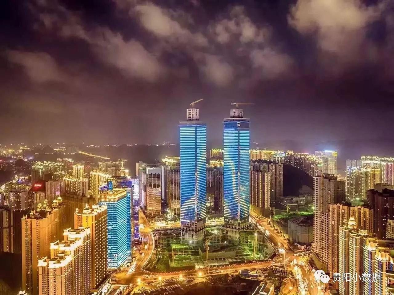 贵阳建设实录高楼迷论坛 贵阳2020在建高楼图