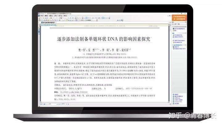 医学英文翻译软件