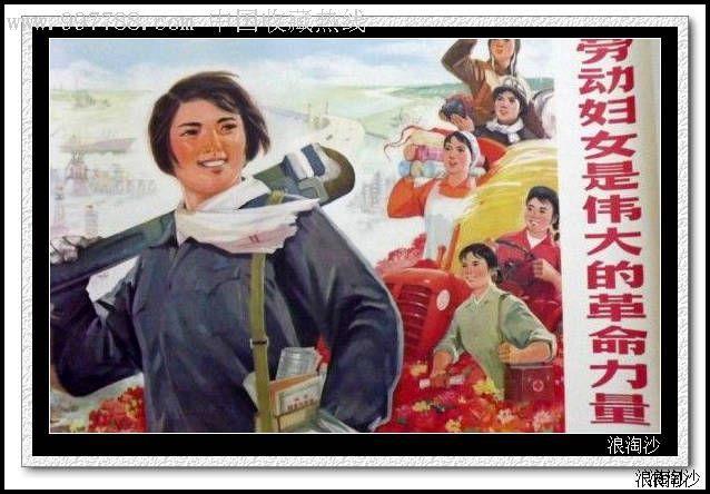 三八妇女节特稿|捍卫女性的劳动权