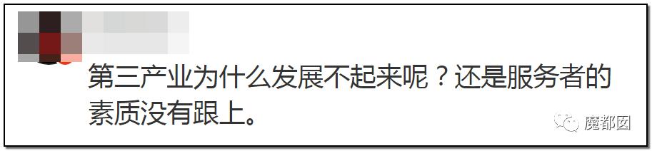 """震怒全网!云南导游骂游客""""你孩子没死就得购物""""引发爆议!201"""