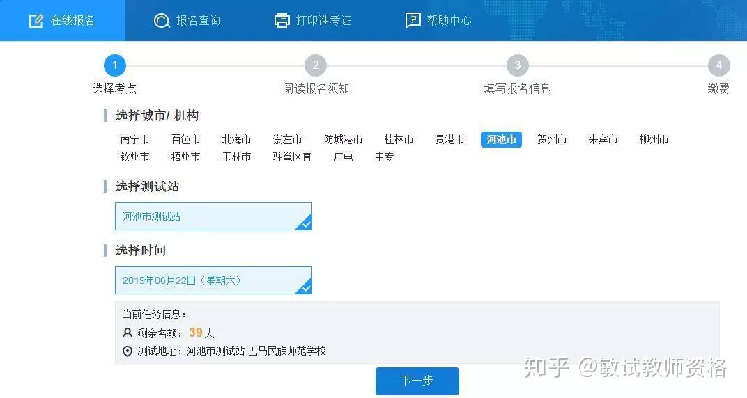 山东省教师资格认定中心_2020普通话考试最关心的两个问题:在哪儿报名?多久考一次 ...