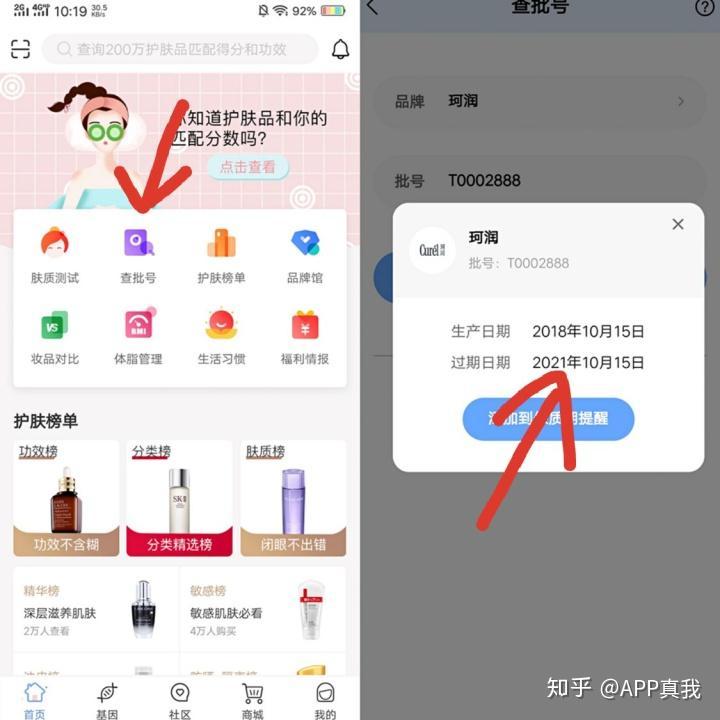 娥佩兰薏仁水成分_有没有好的爽肤水推荐? - 知乎