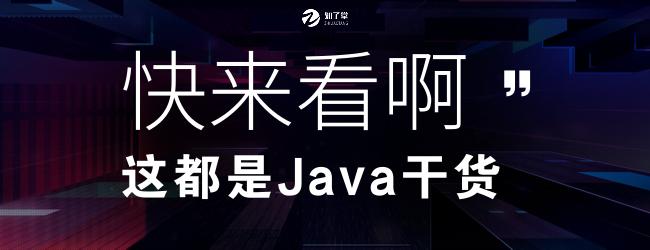 子墨Java】MyBatis_映射文件的常用标签总结- 知乎