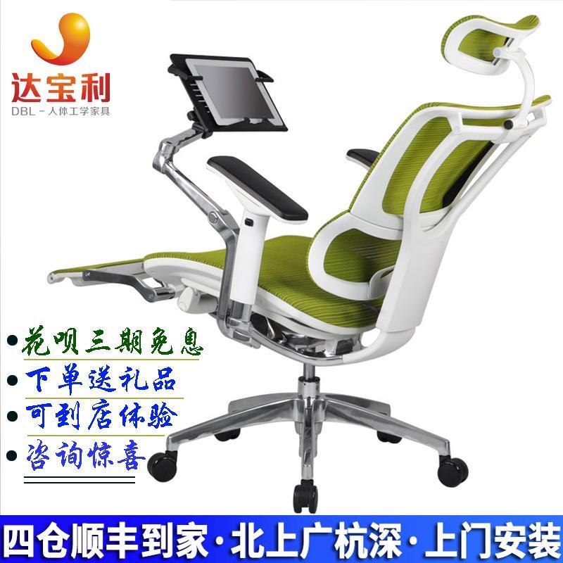 久坐腰痛,如何选购性价比高的站式办公家具?