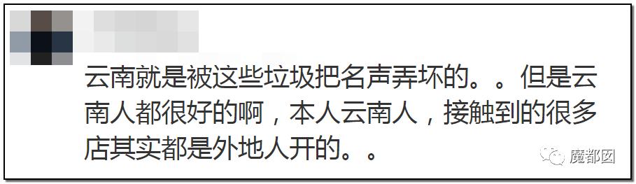 """震怒全网!云南导游骂游客""""你孩子没死就得购物""""引发爆议!206"""