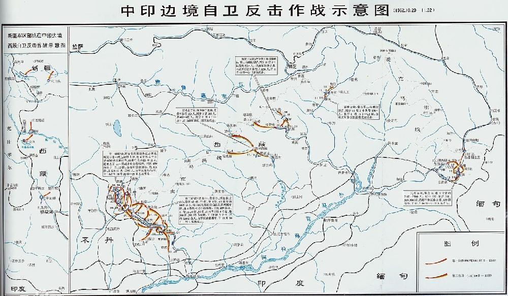 地缘政治(5):中国能承认麦克马洪线东段合法而否定西段吗?│脫苦海