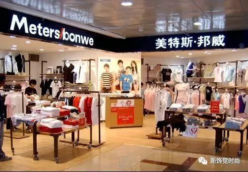 现在做服装生意赚钱_开一家服装店必备条件!!!! - 知乎