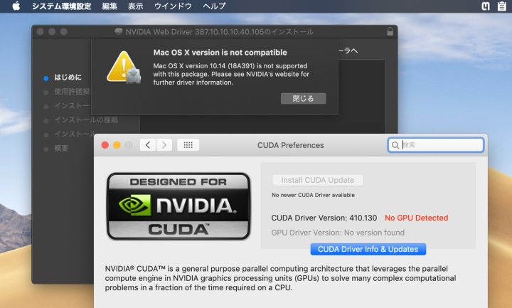 Nvidia CUDA Mac OS Mojave