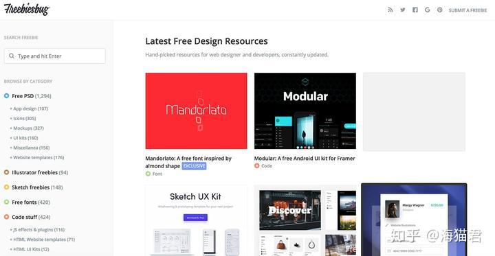 有哪些优秀的平面设计素材网站推荐?(图10)