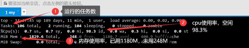 linux截图-2.png