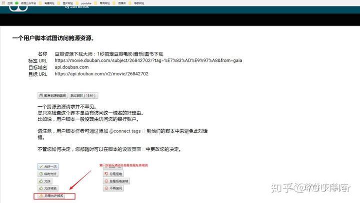 huangsewangzhandizhi_收集几百个网站,一秒告诉你资源下载地址!