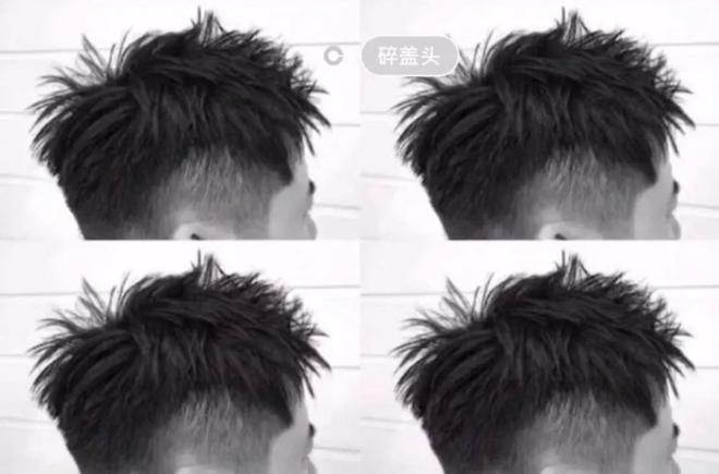 """盖盖头发型_""""碎盖头""""""""短碎盖"""",最流行的男士发型! - 知乎"""