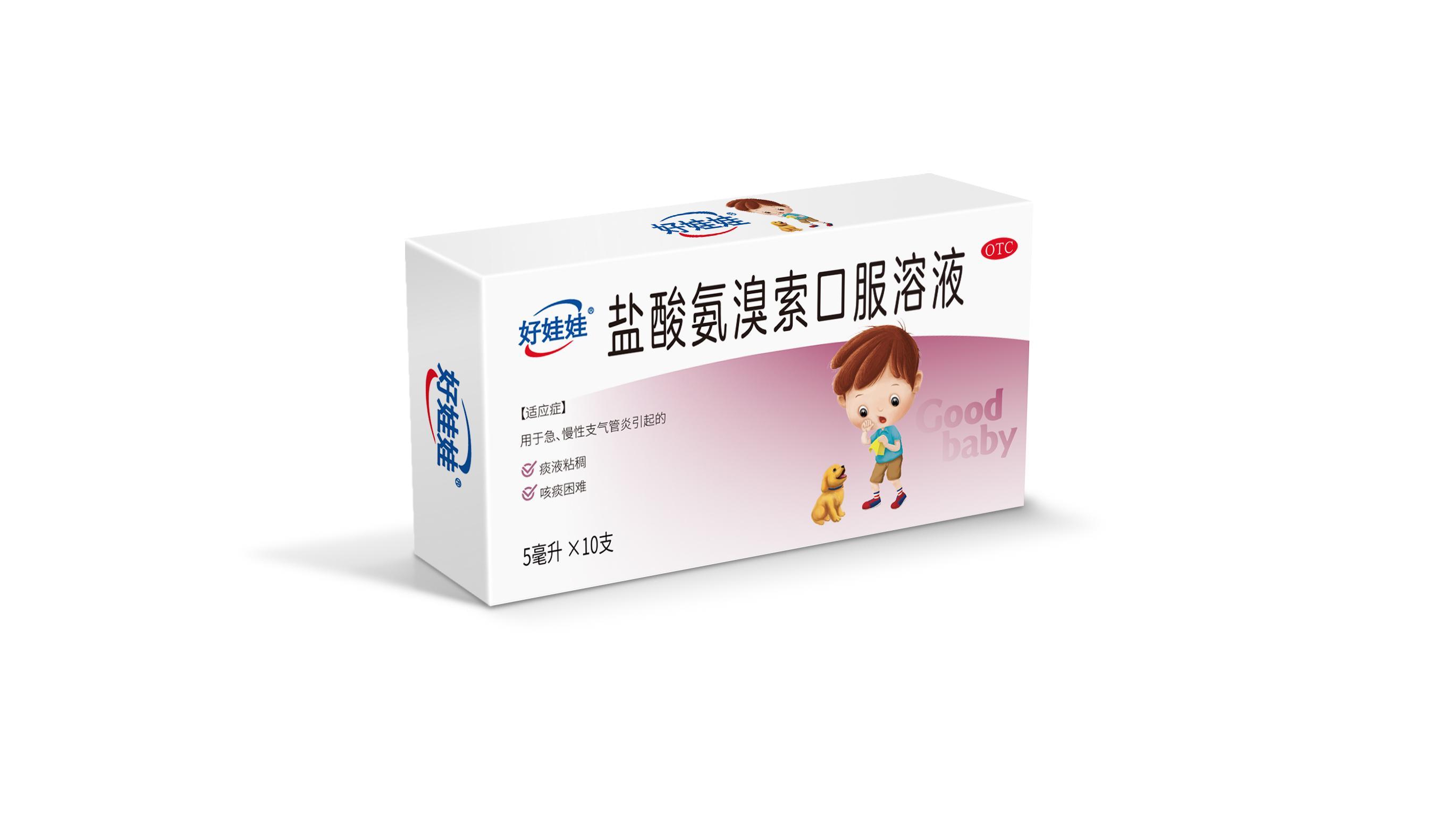 小孩咳嗽用西替利嗪的原理是什么_西替利嗪图片小孩