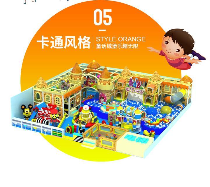 忻州儿童乐园加盟什么品牌好 加盟资讯 游乐设备第1张