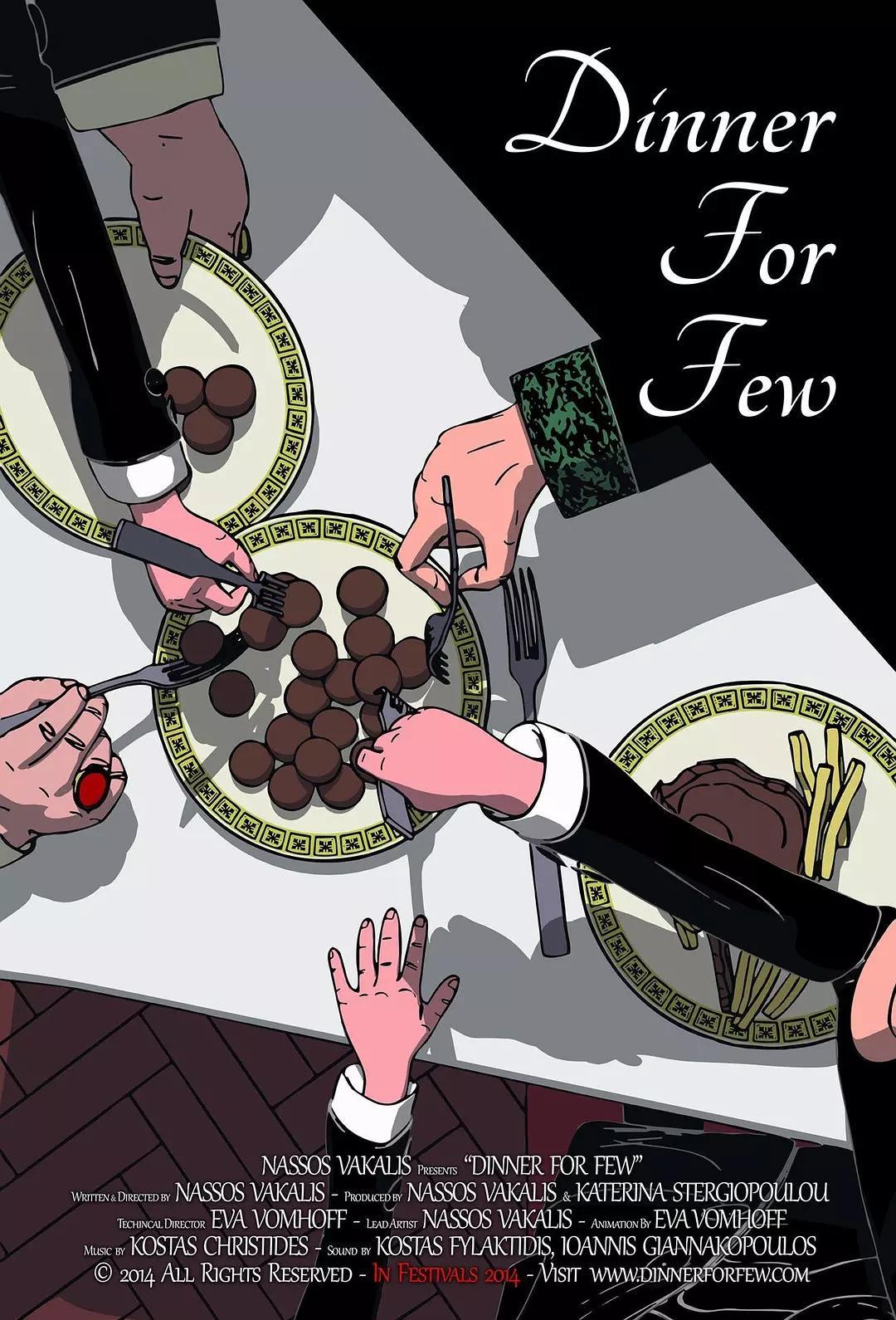 《少数人的晚餐》:探讨本片的三大基色,黑 白 红……