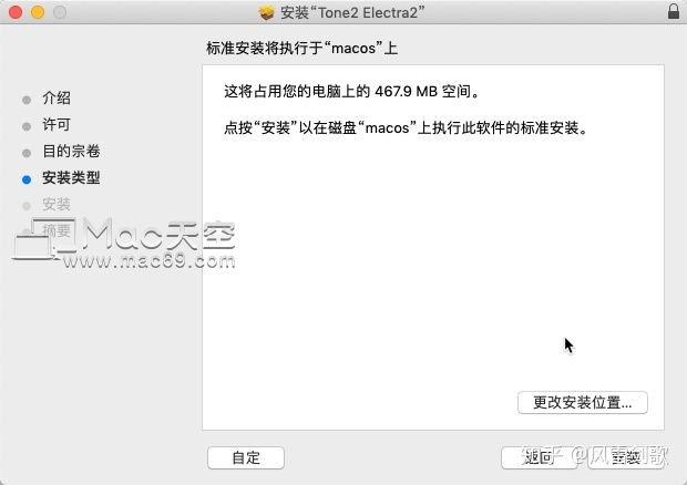 Tone2 Electra2 for Mac(强大的electra音频合成器) - 知乎
