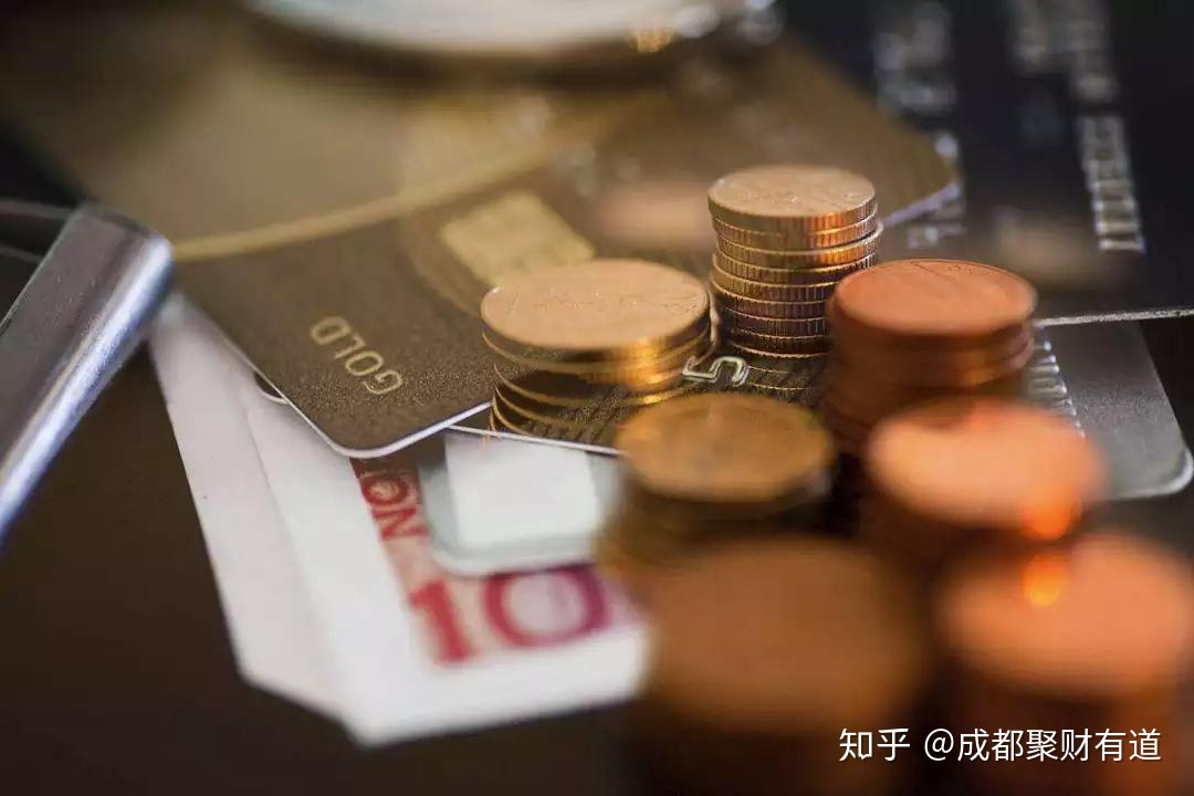 小额贷款公司和银行贷款机构二者有什么区别?