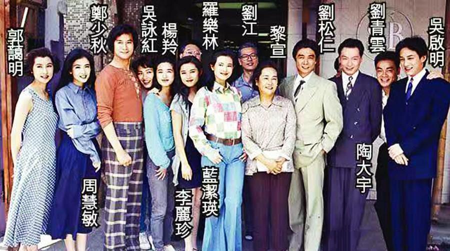天龙八部 黄日华版9_中国90年代,到底是个怎样的时代? - 知乎