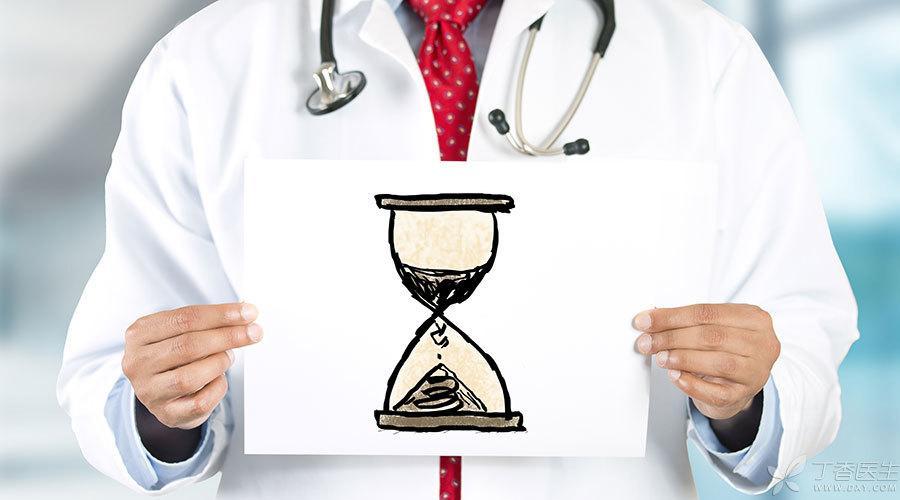 如何准确高效地向医生描述自己的病情?