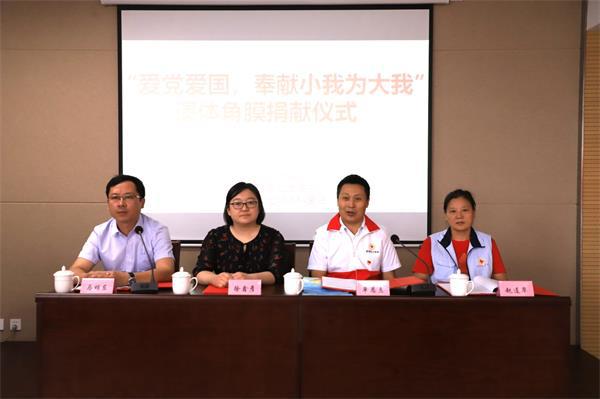 莒县连翠公益志愿者用无私的爱心义举向党的百年生日献礼