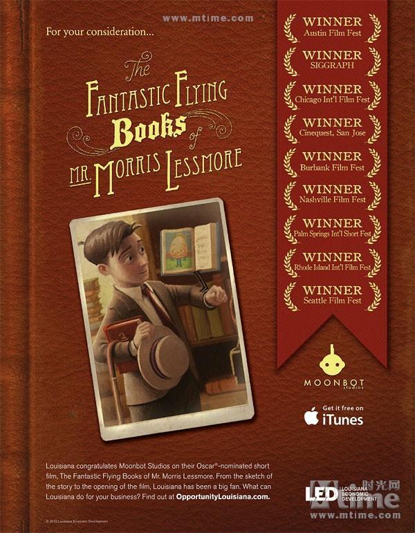 提示《神奇飞书》的关注点以及亮点……