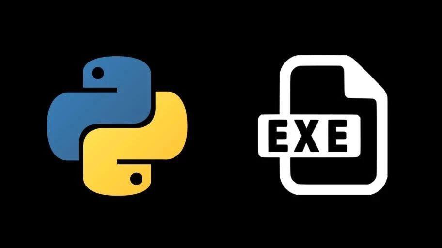 如何将 Python 程序打包成 .exe 文件?