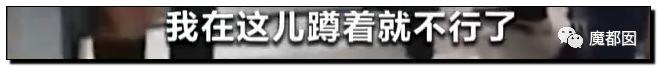 """震怒全网!云南导游骂游客""""你孩子没死就得购物""""引发爆议!2"""