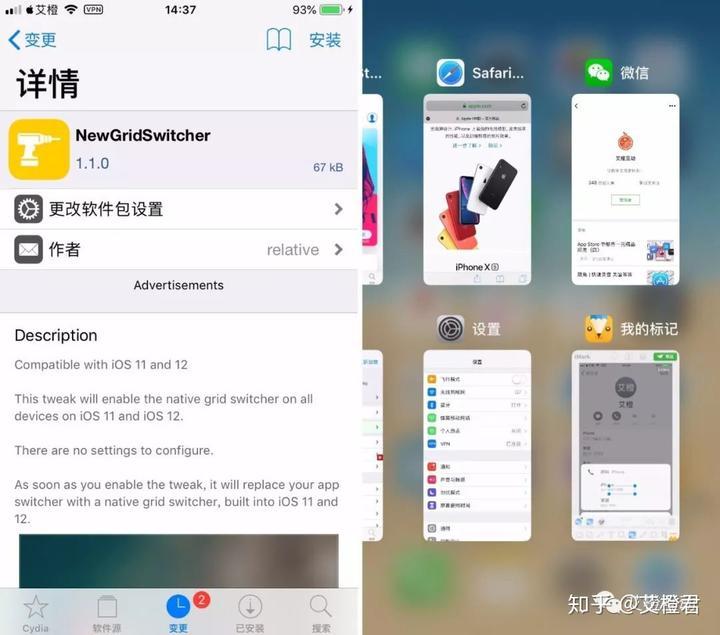 那些好玩的插件iOS 12(十八) - 知乎