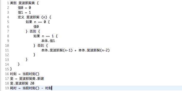 重拾《 两周自制脚本语言 》- 中文关键字与原生函数