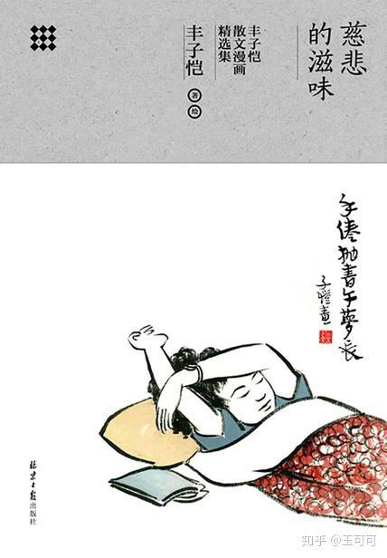 [图书,作家,文学,现代文学[中国现代文学]哪些值得推荐的中国现代文学作品?