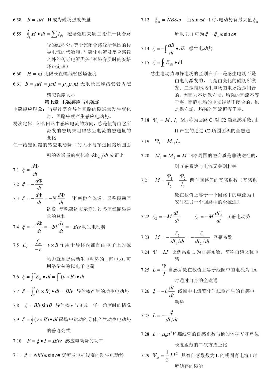 广州大学学科数学考情分析 - 知乎