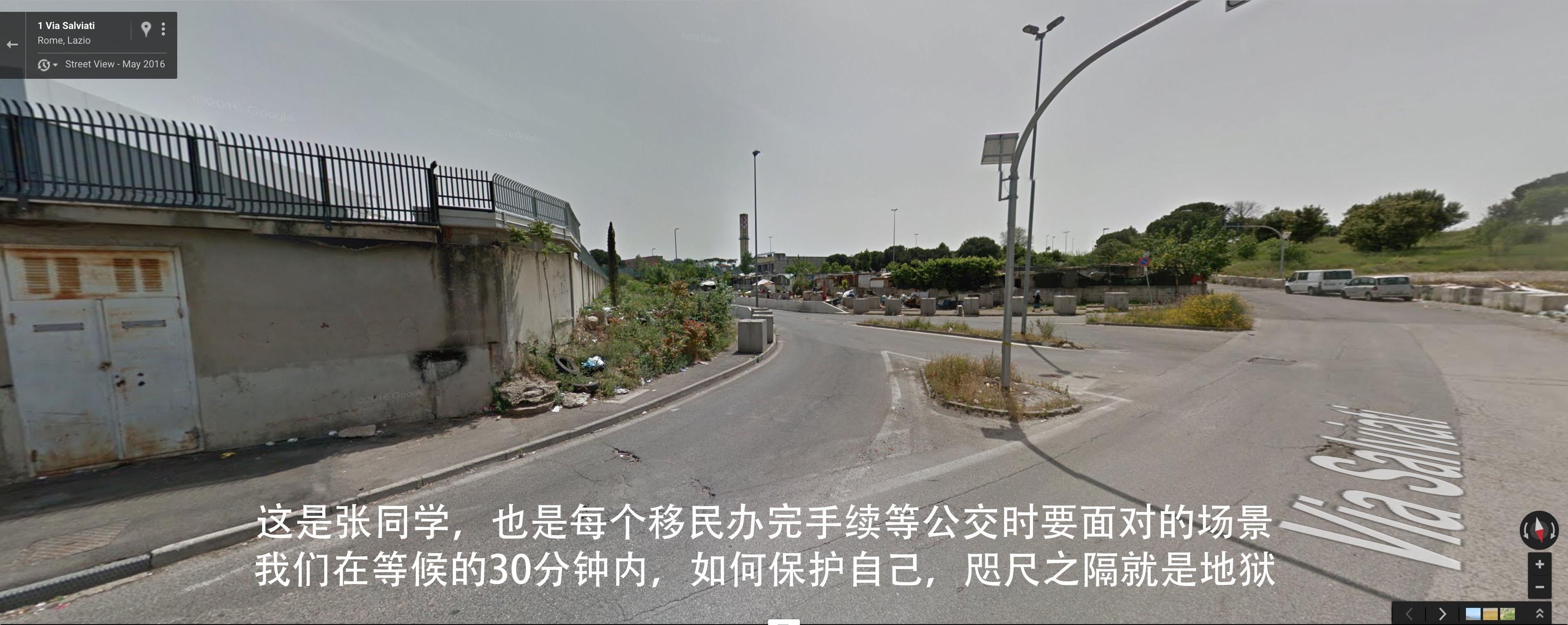 中国 罗马/如何看待中国一名女留学生在罗马遭抢劫失联遇害?