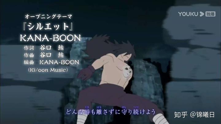 火影动画里有什么主题曲片尾曲事后被证明较为完整地暗示了情节?