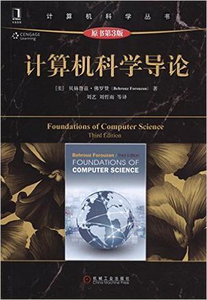 推薦 | 哪些書才算得上Linux C的經典書籍?