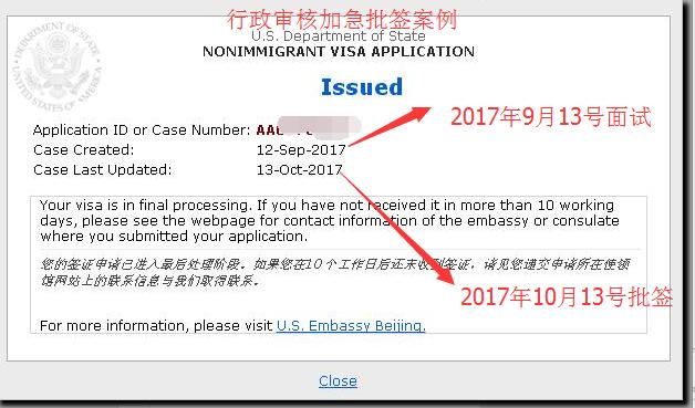美国签证拒签原因_美国签证行政审查的原因以及签证加急的办法 - 知乎