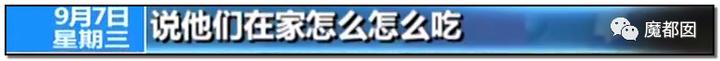 """震怒全网!云南导游骂游客""""你孩子没死就得购物""""引发爆议!68"""