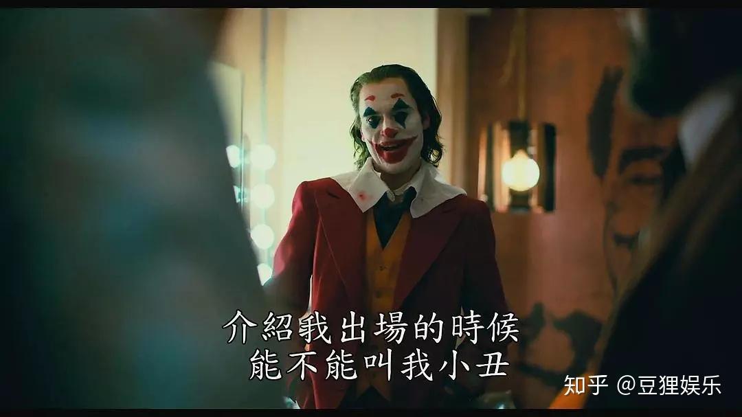 开心英雄_有哪些含有小丑的电影? - 知乎