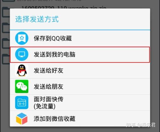 什么网站可以下载小程序源码_网站源码小偷程序 (https://www.oilcn.net.cn/) 综合教程 第9张