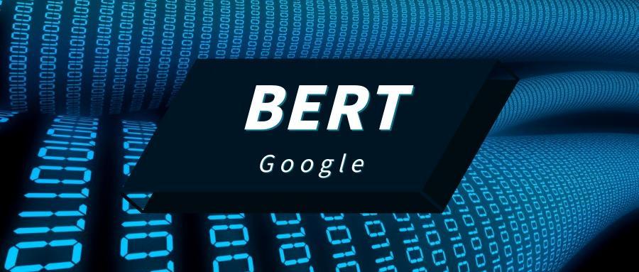 广告行业中那些趣事系列8:详解BERT中分类器源码