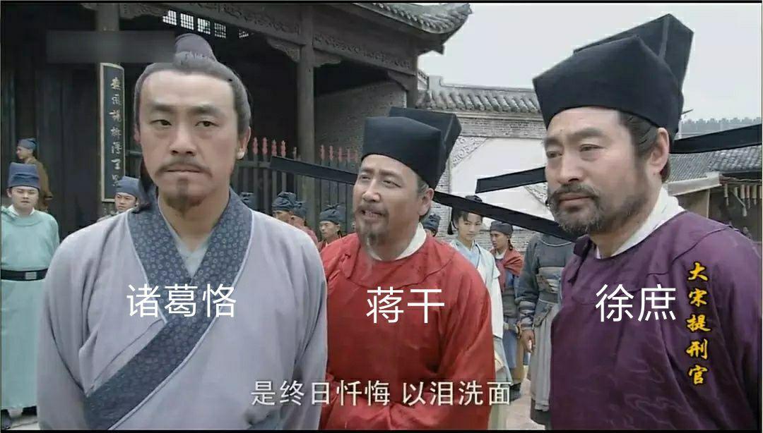 三国演义之郭嘉_1994 年版《三国演义》剧中饰演最传神的角色是哪些? - 知乎
